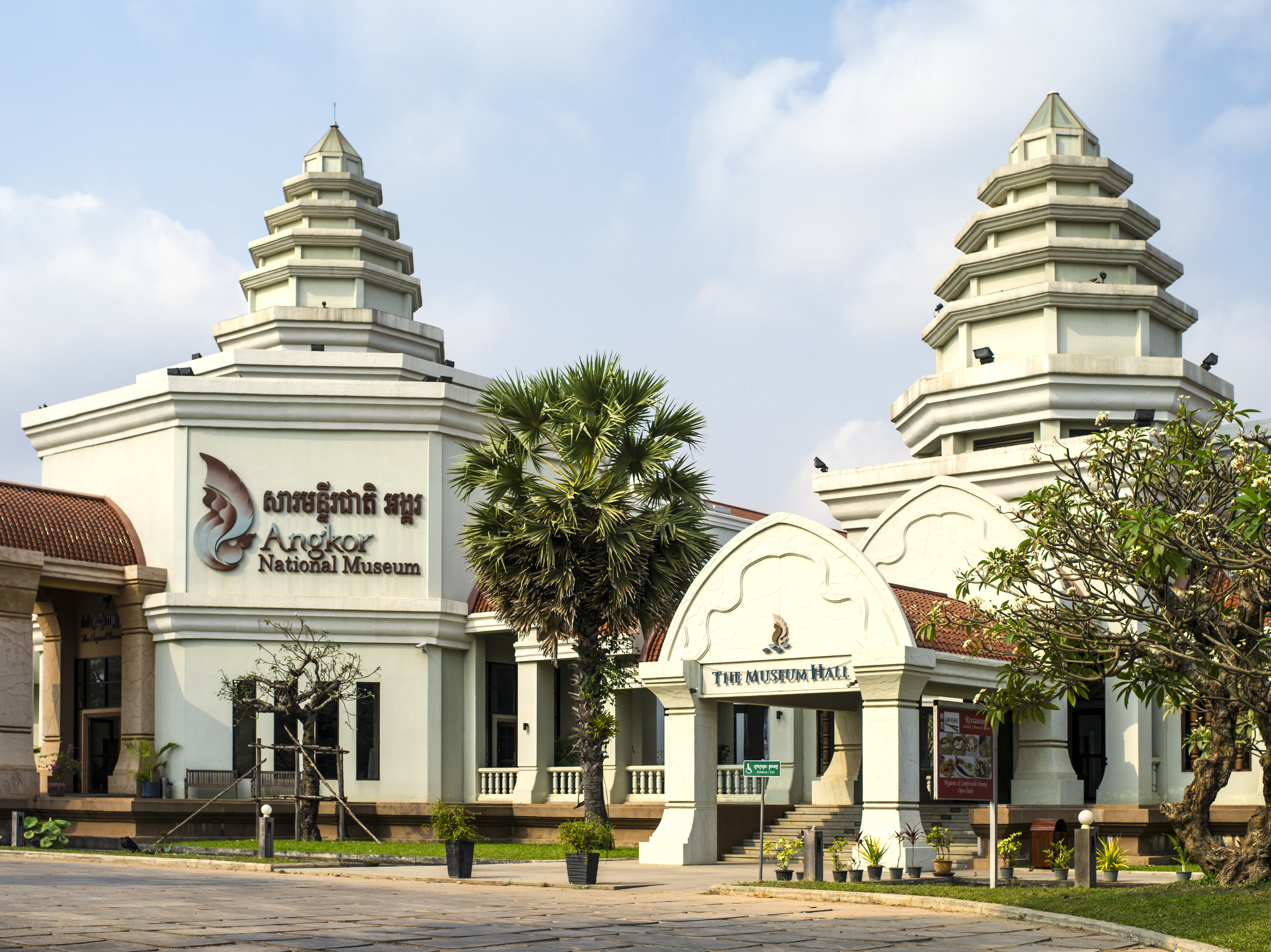 Siem Reap image gallery - Lonely Planet