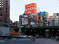 Tokyo Travel Video, Tokyo