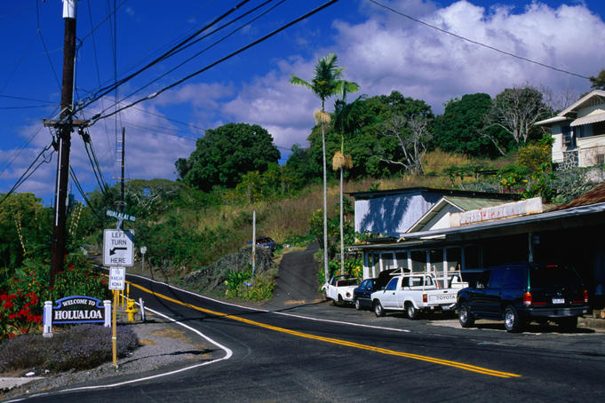 The quiet arty town of Holualoa above Kailua-Kona in the heart of coffee country.