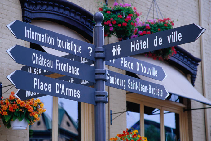 Street signs in downtown Quebec.