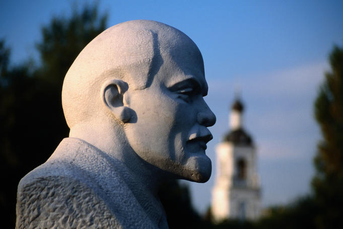 Bust of Lenin at Sculptures Park, near Gorky Park.