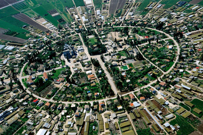 Aerial of Nahalal at Jezreel Valley.