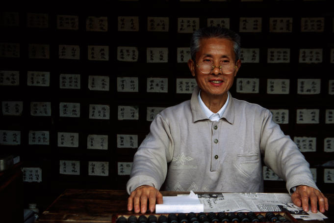 Portrait of traditional Chinese medicine pharmacist.