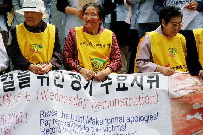 Korean World War II sex camp survivors protesting outside Japanese embassy every Wednesday.