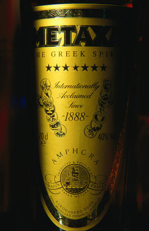 Metaxa bottle label.