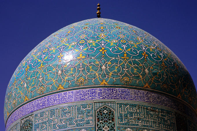 Dome of Eman Mosque.