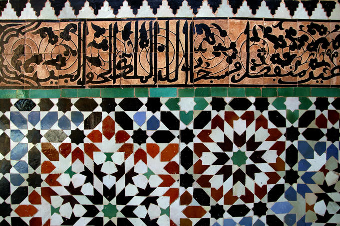 Mosaic detail at Ali Ben Youssef Medersa.