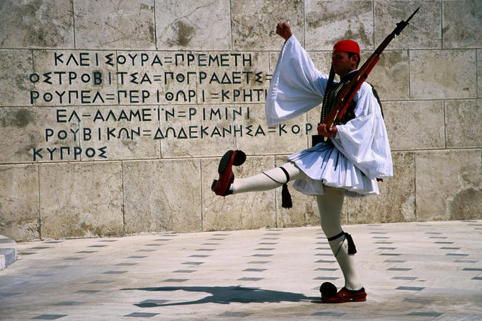 Greek guard (Evzone) at Tomb of Unknown Soldier.