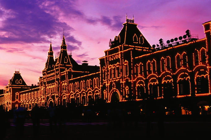 GUM or State Department Store on Red Square at dusk.