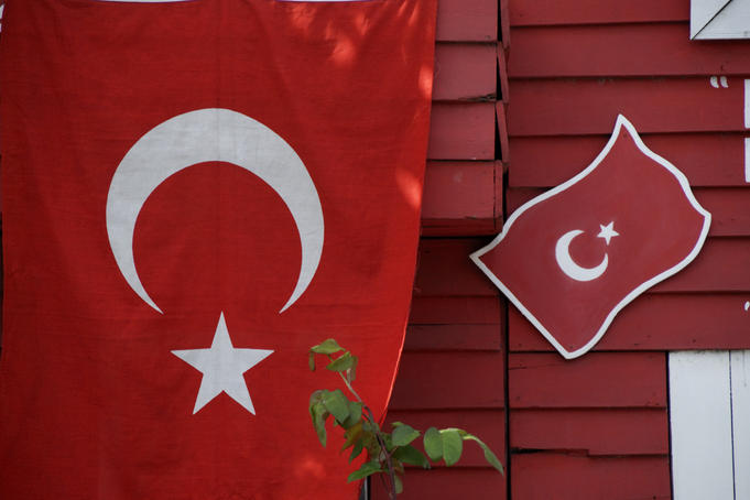 Turkish emblems on Freedom House.