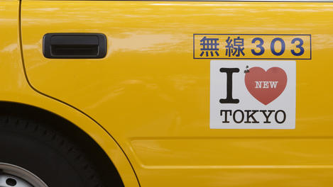 Taxi cab, Tokyo