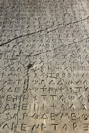Inscription on Lycian tomb.
