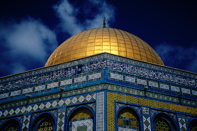 Dome of the Rock, Old City of Jerusalem.