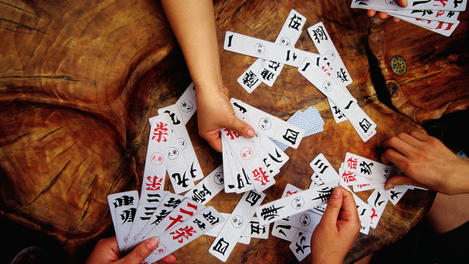 Card game, China