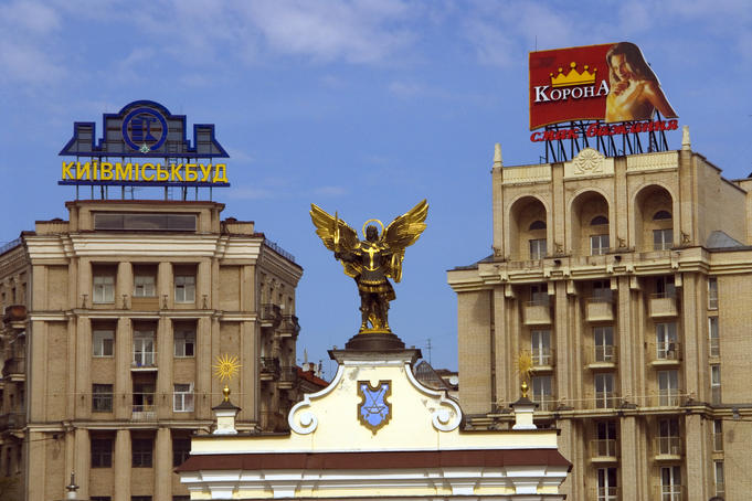 Gilded Angel on top of Metro station in Maydan Nezalezhnosti.