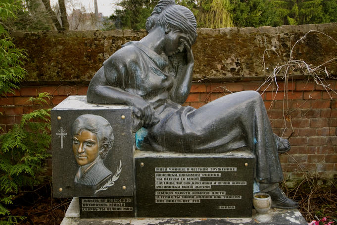 Resting place of Ukrainian notables, Lychakivsky Cemetery.