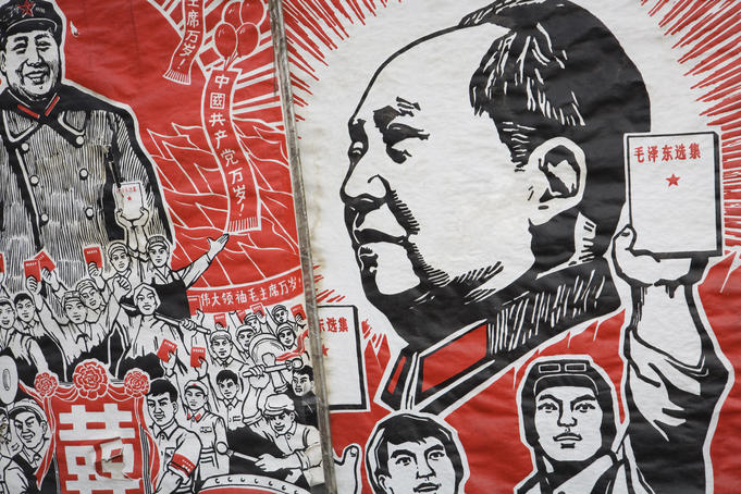 Old Mao poster at Yu Yuan Bazaar & Garden.
