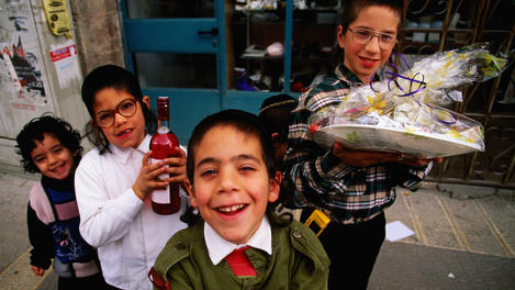Purim ceremony, Jerusalem