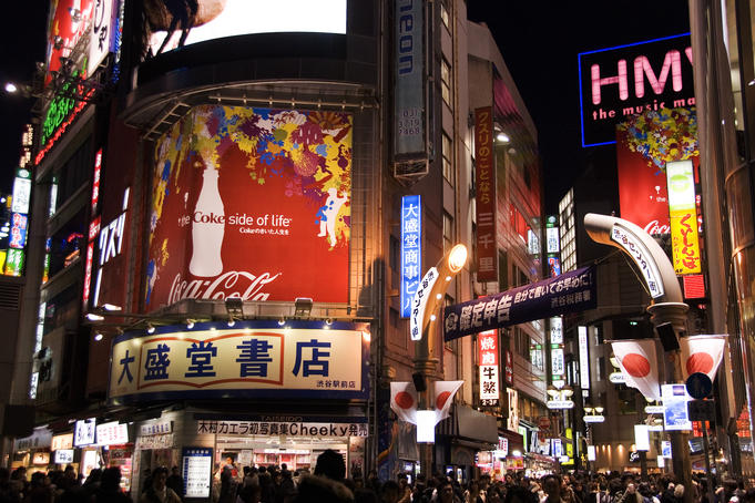 Colourful night-time lights of Shibuya's vibrant shopping precinct.