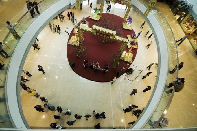 Interior of International Finance Centre Mall.