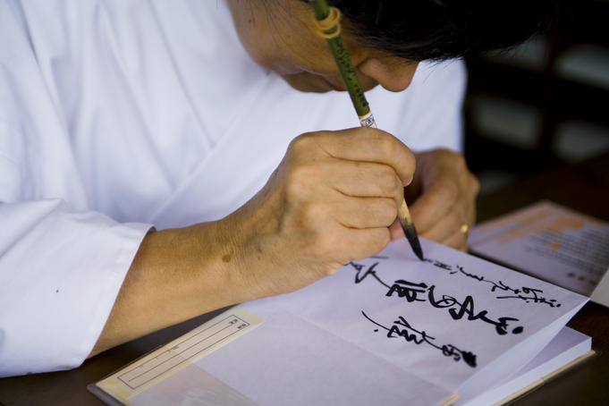 Woman writing calligraphy, Kyoto Handicrafts Centre.