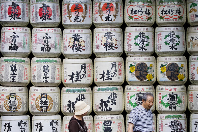 Stack of sake barrels, Heian-jingu shrine.