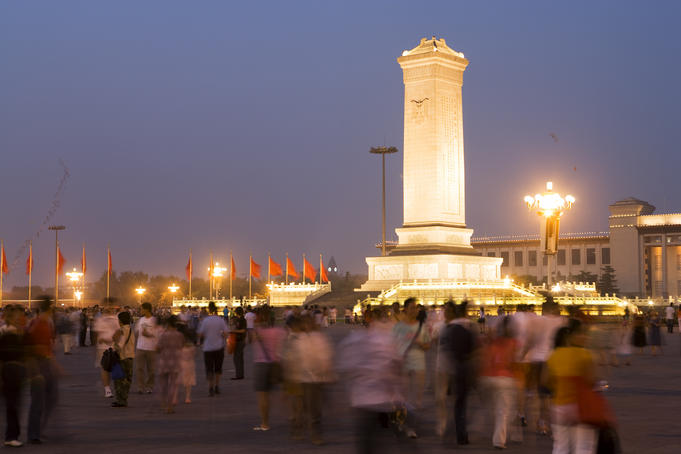 Monument to the Peoples' Heroes, Tiananmen Square, Dongcheng district.
