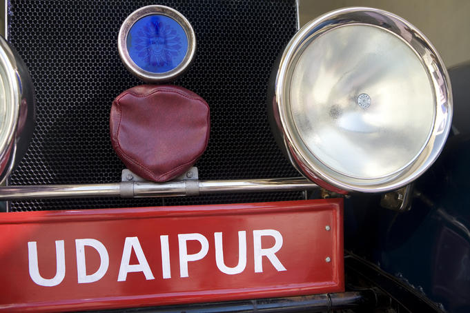 License plate on royal vehicle from the maharaja's Vintage and Classic Car Collection.
