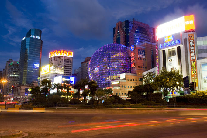 Metro City shopping mall at night, Xujiahui.