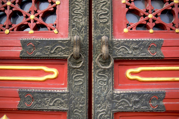 Door detail at Forbidden City.