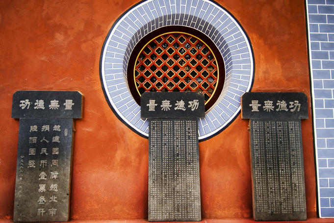 Engraved stone tablets outside round window of Bamboo Temple (Qiongzhu Si).