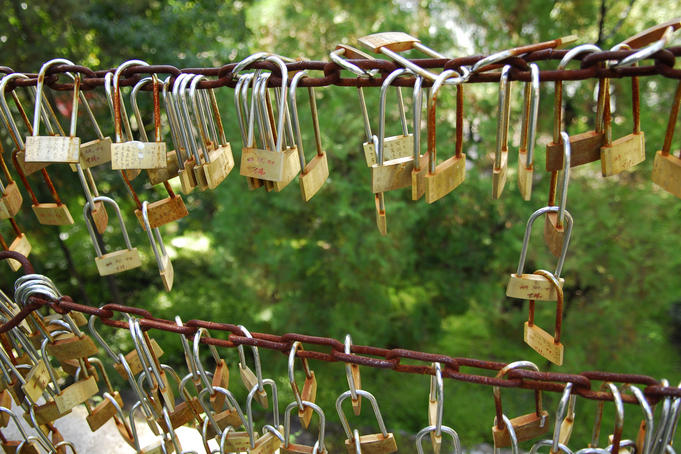 Locks at Black Dragon Pool Park (Heilongtan Gongyuan).