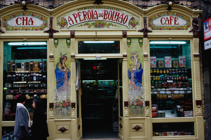 Aperola do Balhao, a fine food shop in Porto