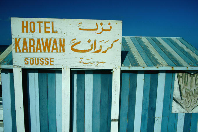 Beach hut and sign.