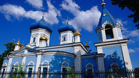 All Saints Church, Moldova
