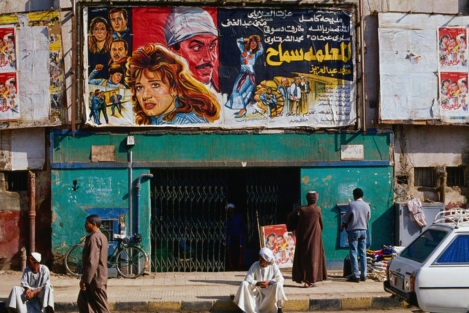 A street scene - Luxor, Nile Valley