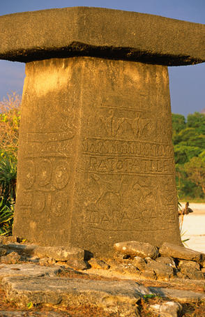 Ratan gard tombstone on the beach.