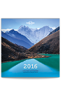 Lonely Planet Wall Calendar 2016 (Best Places to Be This Year) (Nth American Edition)