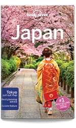 Japan travel guide - 14th edition, 14th Edition Sep 2015 by Lonely Planet