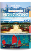 Make My Day: Hong Kong (Asia Pacific edition)