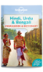 Hindi, Urdu & Bengali Phrasebook - 5th edition