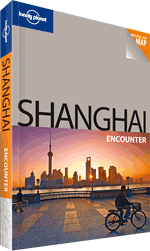 Shanghai Encounter Guide