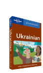 Ukrainian phrasebook