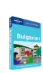 Bulgarian phrasebook