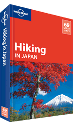 ing In Japan Travel Guide