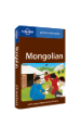 Mongolian phrasebook