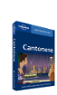 Cantonese phrasebook