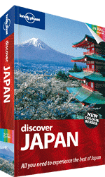 Discover Japantravel guide