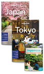 Japan guidebook Bundle (Print only)