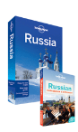 Russia travel guide + Russian phrasebook Bundle